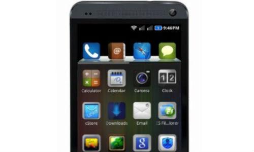 HTC One aka M7 Clone: GooPhone One Spotted in China