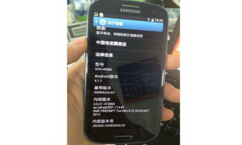 Samsung Galaxy S3 Duos: Dual SIM Variant Supporting CDMA+GSM Announced