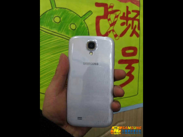 Leaked Dual SIM Variant of Galaxy S4