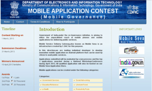 Indian Government Announces Android App Development Contest