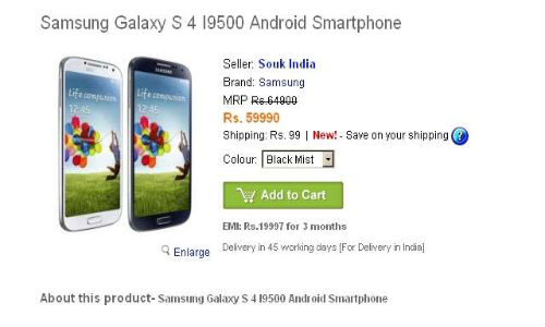 Galaxy S4 up for Online Pre Order at Rs 59990: Will You Buy It?