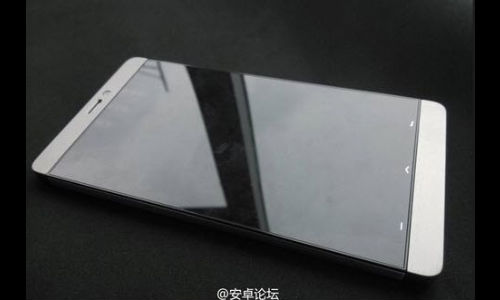 Xiaomi Mi-3: Alleged Render and Specs Surface Online