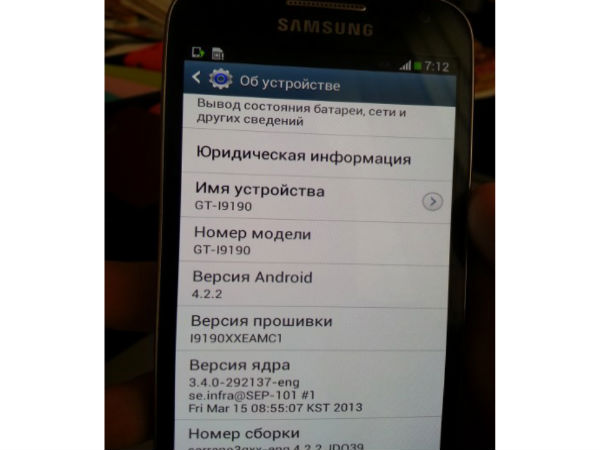 Samsung Galaxy S4 Mini Leaked Photos