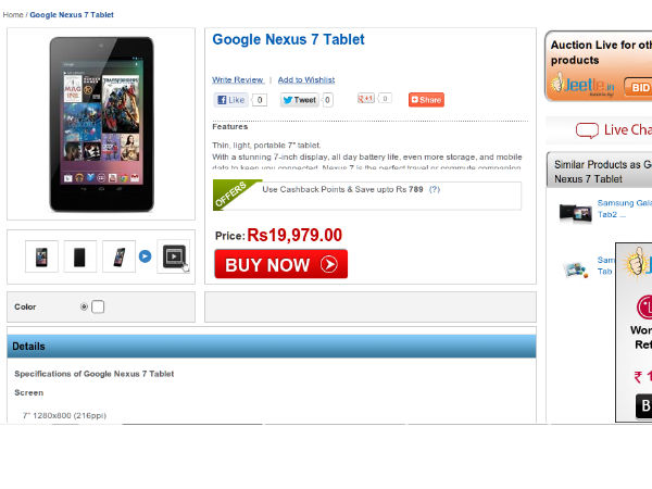 Deals.jeetle.in: