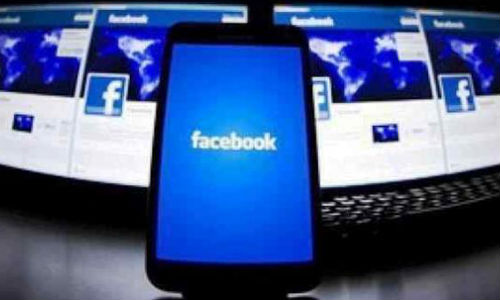 Facebook Home: Android Based New Enhanced Social Experience