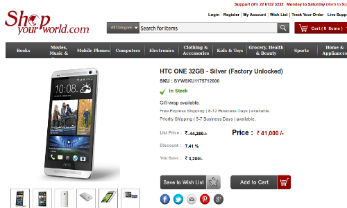 HTC One 32GB Now Available Online in India at Rs 41000