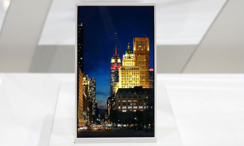 LG Flaunts Its Upcoming Device With Super Thin 1mm Bezel ...