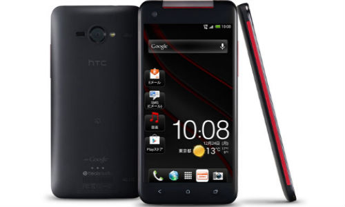 HTC Butterfly S: 5 inch Handset Rumored to Come by Late June