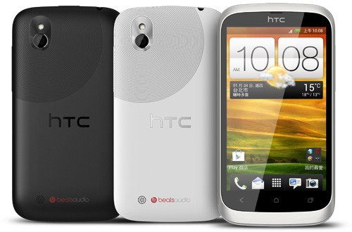 HTC Desire U Now On Sale In India For Rs 13,499