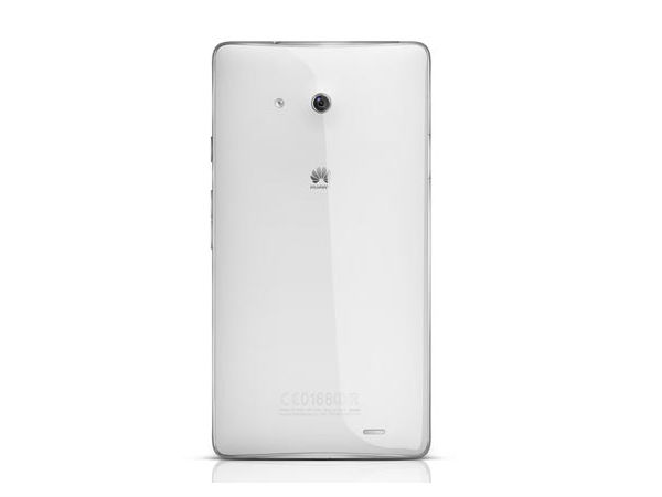 Huawei Ascend Mate Silver Back