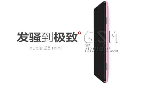 ZTE Nubia Z5 Mini Image Leak Suggests Quad Core With 2GB RAM