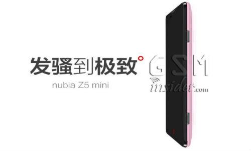 ZTE Nubia Z5 Mini Image Leak Suggests Quad Core With 2GB RAM