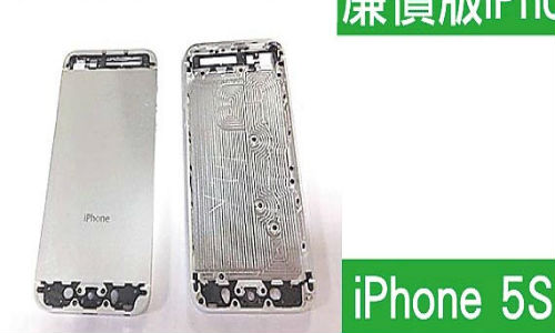 iPhone Lite and iPhone 5S Spotted Again Flaunting New Features
