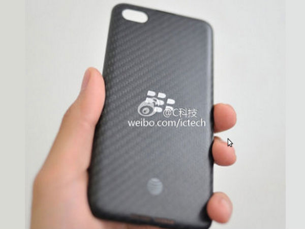 BlackBerry A10 Leaked Image 3