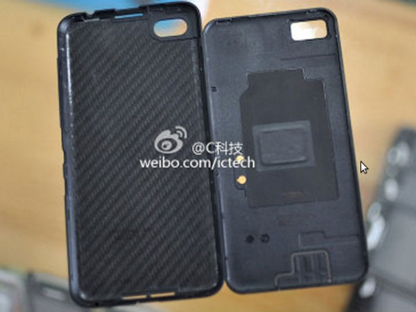 BlackBerry A10 Leaked Image 6