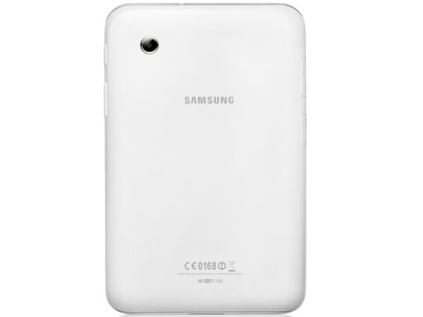 Most Affordable Samsung Galaxy tablet in India