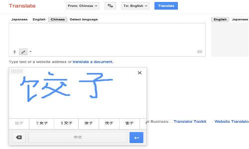 Google Brings Handwriting Input Tool To Google Translate For Desktop