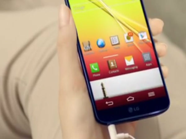 LG G2 comes with tons of newly added features