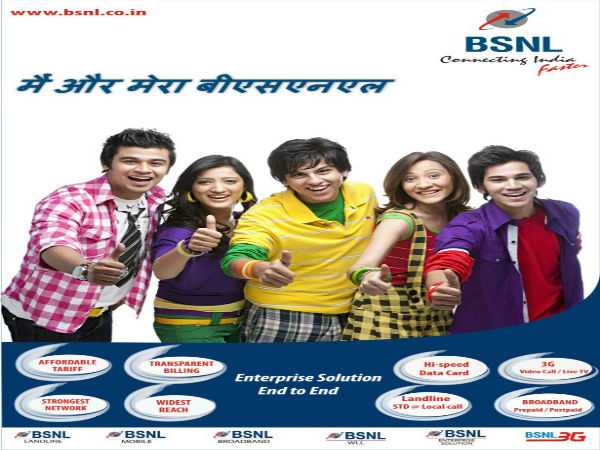 Has Pakistani Intelligence infiltrated BSNL Database?