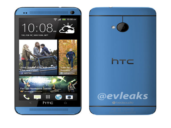 HTC One To Arrive in Blue Color