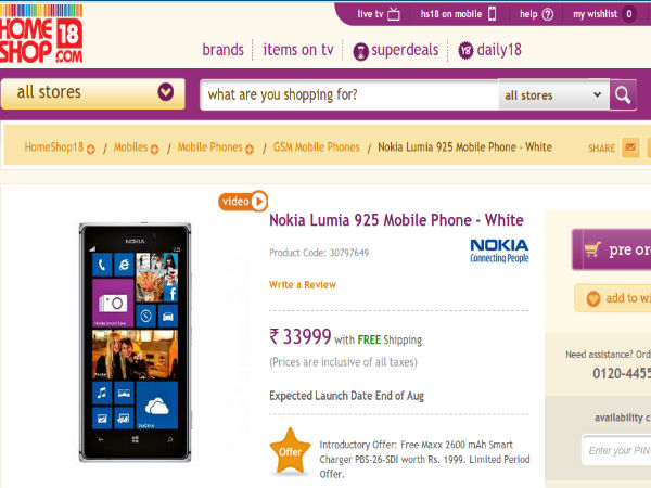 Price At Rs 33,999