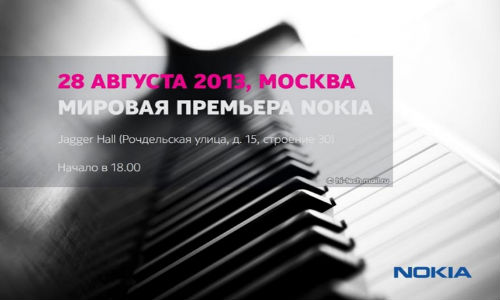 Nokia Sends Out Invite For a Global Event on August 28 in Moscow