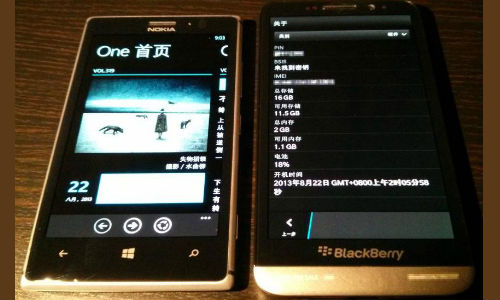 BlackBerry Aristo Z30 Image Leak: Shows Bigger Display than Lumia 925