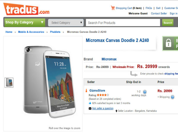 Price At Rs 20,999
