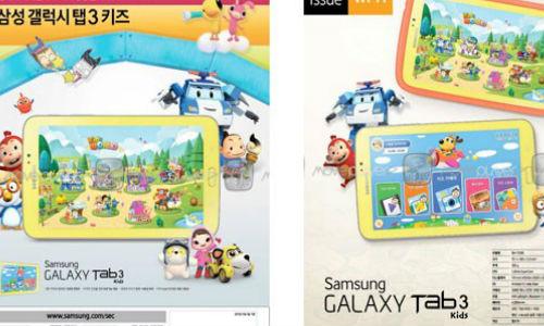 Samsung Galaxy Tab 3 Kids Leaked: Mid Range Tablet For Kids