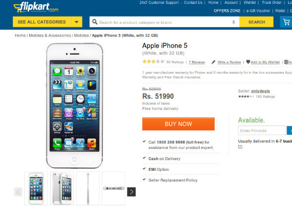 Price At Rs. 51,990