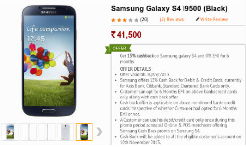 Samsung Galaxy S4: 15% Cash Back Offer Now Available in India
