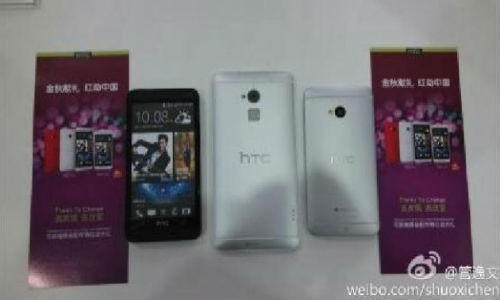 Latest Leaked Picture Shows HTC One Max in action