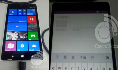 Nokia Lumia 1520 Image Leaked Along With Release Date On October