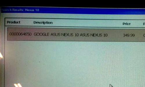 Asus to Manufacturer The Next Nexus 10 [REPORT]