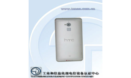HTC One Max : Leaked Pictures Suggest Fingerprint sensor and more