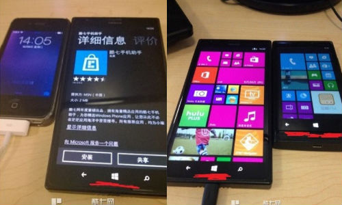 Nokia Lumia 1520: Another Image Leaks Ahead of October 22 Launch