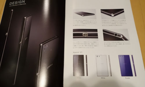 Sony Xperia Z1 mini Leaks Again: Reportedly Coming in 4 New Colors