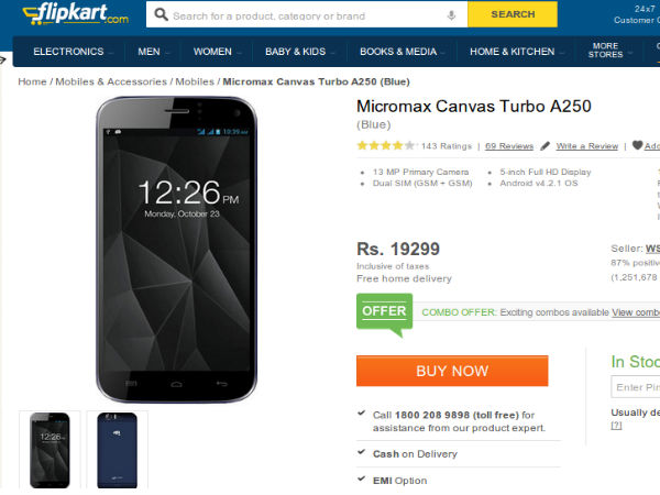 Buy At Price Of Rs. 19,299
