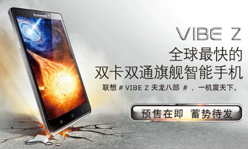 Lenovo Vibe Z Launched Featuring Snapdragon 800 Processor