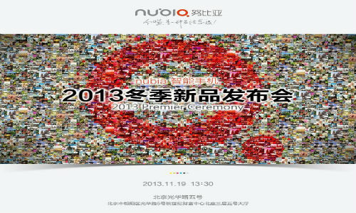 ZTE Nubia Z5S: 5 Inch FHD Smartphone All Set To Launch Soon