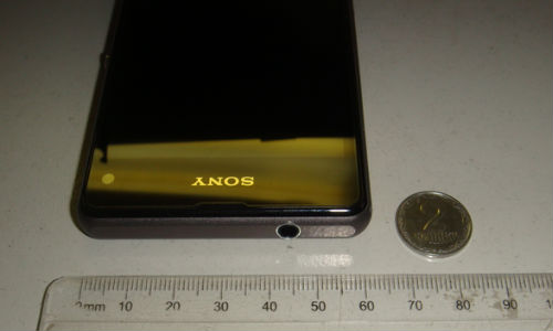Sony Xperia Z1S Spotted in the Wild: Touts Display as Xperia Z1 f