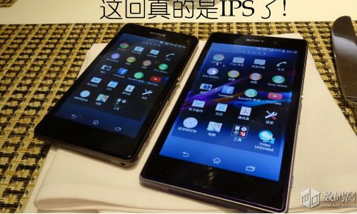 Sony Xperia Z1S Alleged Image Surfaces Online Alongside Original Z1