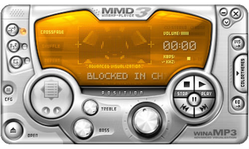 Winamp Media Player To be Shut Down Next Month