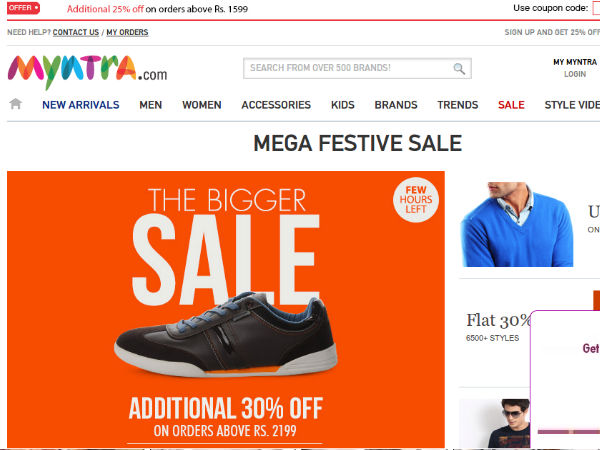 how to set up an ecommerce website in india