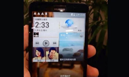 Huawei Glory 4 Latest Leak Hints at MediaTek Octa-Core CPU