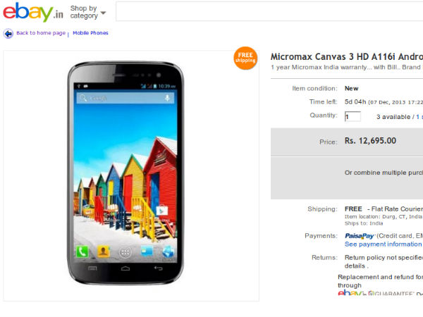 Price at Rs. 12,750