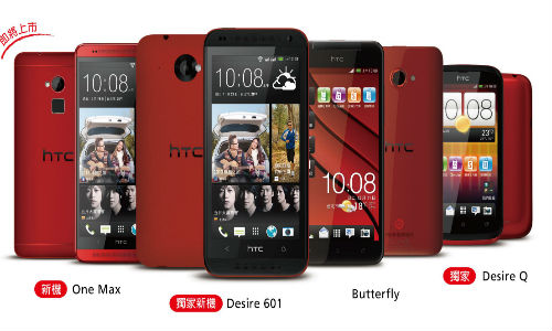 HTC One Max: Red Colored Variant Reportedly Leaked Ahead of Launch