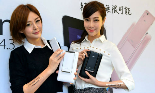 Asus Padfone mini 4.3 Launched With 7-inch Tablet Docking System