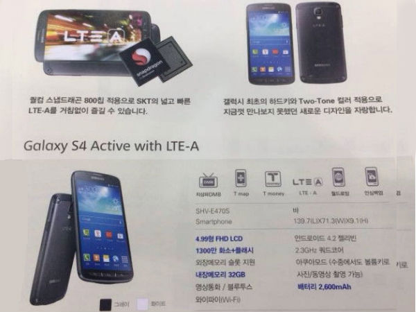 Samsung Galaxy S4 Active Snapped with Snapdragon 800 Processor [Report