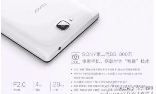 Huawei Honor 3C Latest Images Leak Revealing Specs